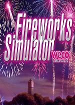 Fireworks Simulator烟花模拟器游戏