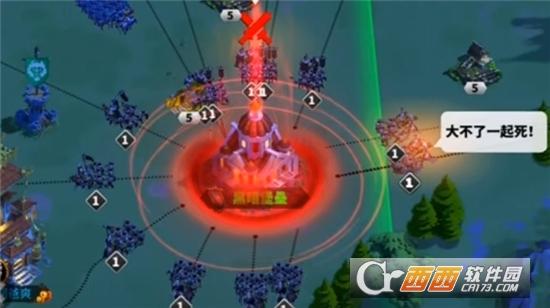 万国觉醒暗影军团入侵玩法指南 暗影军团入侵怎么玩