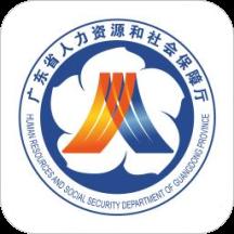 广东社保认证人脸app
