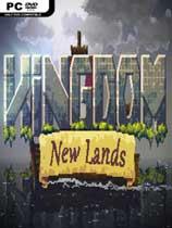 王国新大陆DLC整合破解版免安装简体中文绿色版