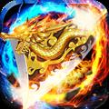 龙城封神v1.3安卓版