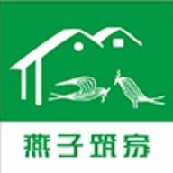 燕子筑家建材商城