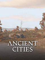 古老城市Ancient Cities汉化整合版