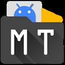 MT管理器vip去限制版2.9.6安卓版