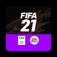 fifa21开卡模拟器