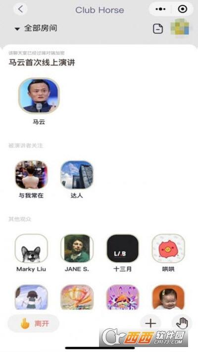 Clubhorse国内版 v1.0.0 安卓版