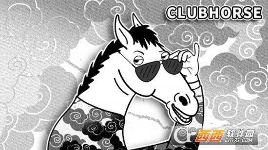 Clubhorse国内版
