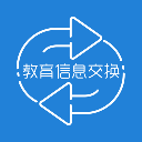 教育信息交换app