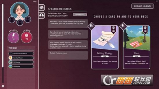 意识迷宫Neurodeck : Psychological Deckbuilder中文破解版 免安装硬盘版