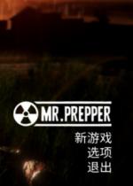 末日准备狂完整版破解版V1.05  中文版