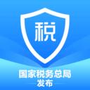 个人所得税app2021最新版1.6.0安卓版