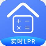 房贷计算器实时LPR