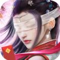 仙梦奇缘修真之路官方版v1.3.4安卓版