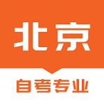 北京自考之家