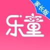 乐童智校家长版app