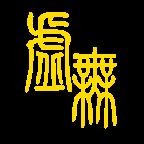 文明时代2虚无4.6安卓中文最新版