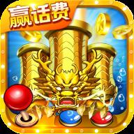 梦幻捕鱼千炮版appv5.7.1