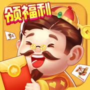 欢喜斗地主无限金豆破解版v4.0.40