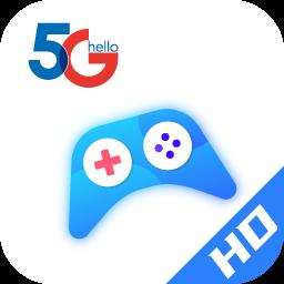 天翼云游戏HD(超清平台)appV1.1.1安卓版