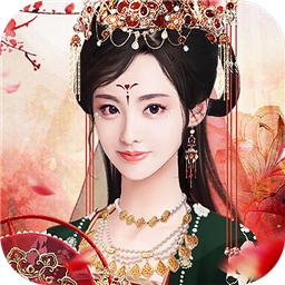 烟雨长安九游版v6.4.0