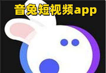 音兔短��l