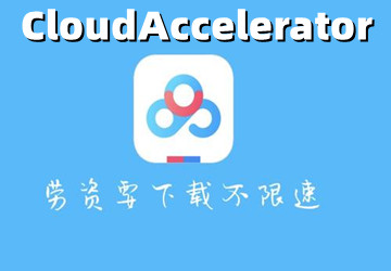CloudAccelerator