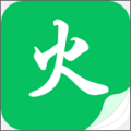 烽火中文app