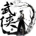 天龙武侠官方版v1.0安卓版