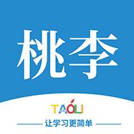 桃李学堂app