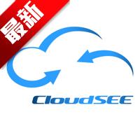CloudSEE云视通+手机远程监控苹果版