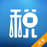 河南省电子税务局移动办税端iOS版