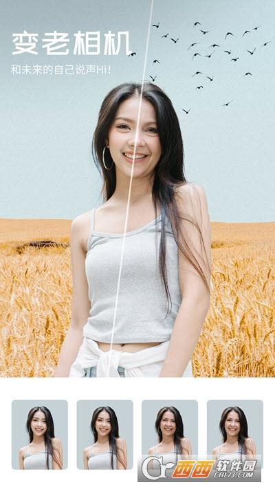 心旅相机 v1.1.9.102 安卓版