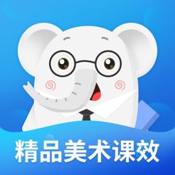 课效宝(美术课堂)for iPhone