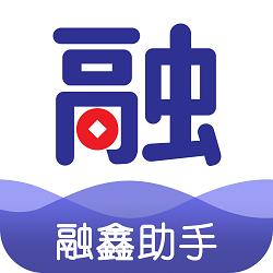 融鑫助手app