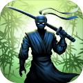 忍者暗影斗士游戏v1.23.1安卓版