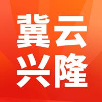 冀云兴隆app