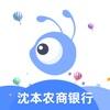 沈本农商银行app