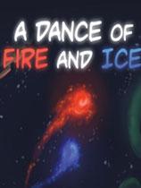 冰与火之舞PC破解版官方中文版