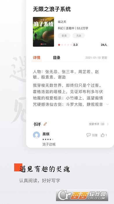 西�t柿小�fapp v1.5.0 安卓版