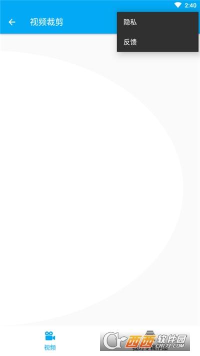 Rhine Video Pro(��l���件) v2021.03.24安卓版