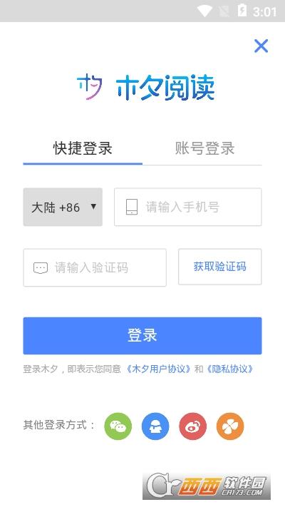 安卓版木夕��xapp 1.13.3