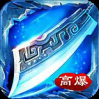 赤月龙城之鸿蒙冰雪v5.0安卓版