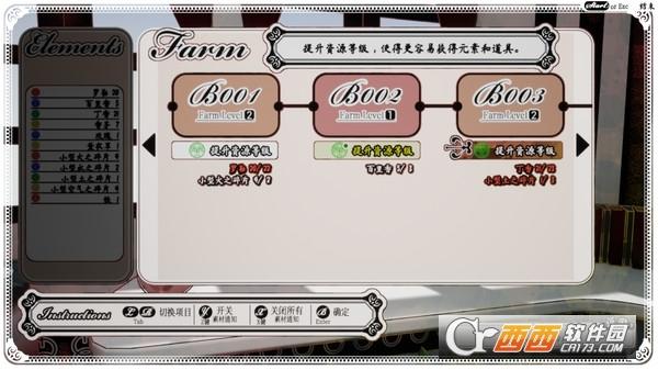 无口安瓶游戏中文版 简体中文硬盘版