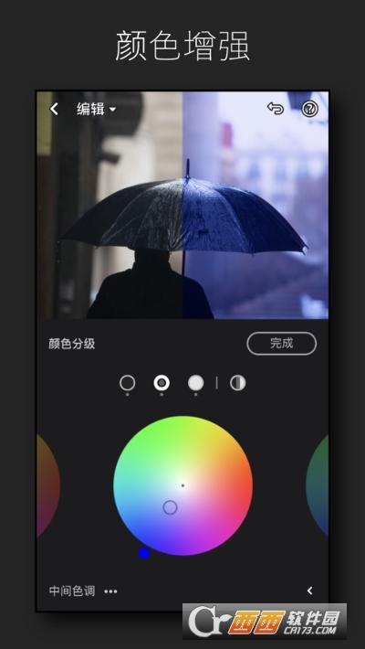 Lr�D片�{整app v1.0 安卓版