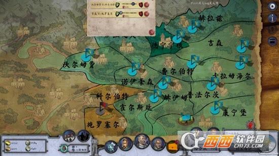 废墟帝国steam中文破解版 免安装硬盘版