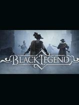黑色传奇Black Legend免安装绿色中文版