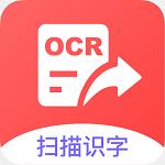 �D片�R�e�呙�app