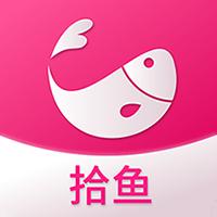 拾鱼v1.0.2 安卓版