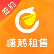 塘�Z租售app