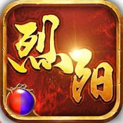 烈阳传奇单职业v1.0